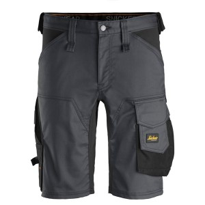 "Snickers - Stretch Shorts ""ALLROUND WORK"""